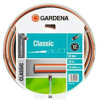 gardena schlauchst ck wasserstop 2 wege ventil 2 wege verteiler schlauch garten. Black Bedroom Furniture Sets. Home Design Ideas